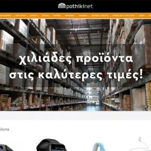 APOTHIKInet