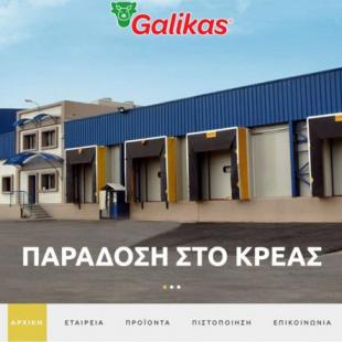 GALIKAS